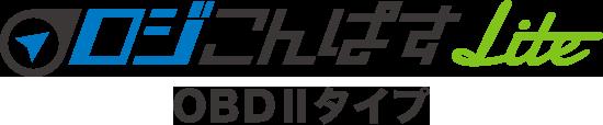 ロジこんぱすLiteロゴ